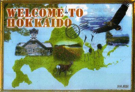 1 welcome to hokkaido.jpg