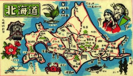 2 map hokkaido (2).jpg