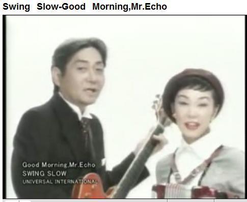Good Morning, Mr. Echo.jpg