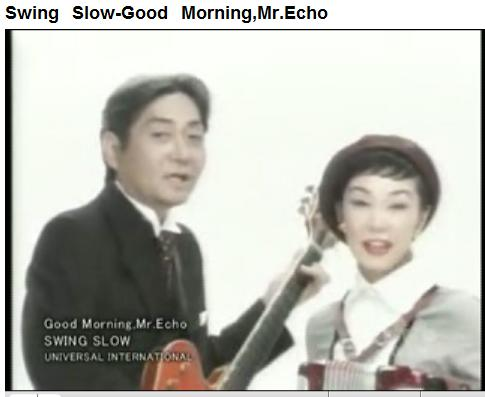 Good Morning, Mr. Echo.jpg