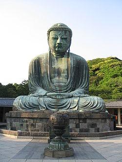 amida-Kamakura.jpg