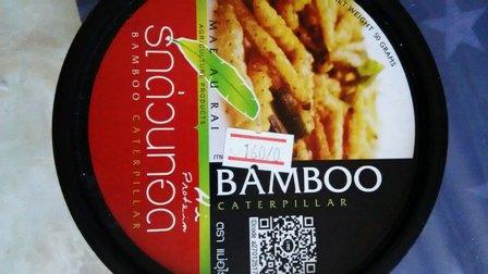 bamboo caterpillar cup.JPG